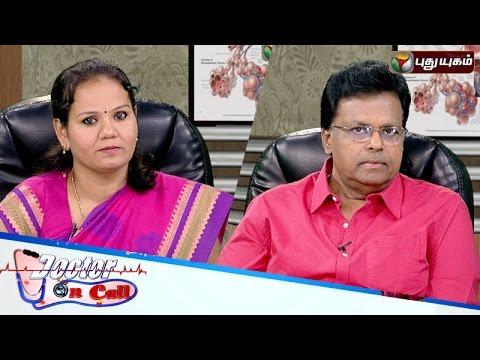 Doctor-On-Call-24-06-2016-Puthuyugam-TV