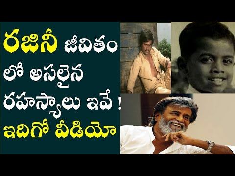 Interesting and Unknown Facts About Rajinikanth | Unknown Biography about Superstar Rajinikanth