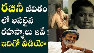 Video Interesting and Unknown Facts About Rajinikanth | Unknown Biography about Superstar Rajinikanth MP3, 3GP, MP4, WEBM, AVI, FLV Januari 2018