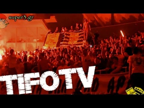 Video SUPER 3 - ARIS VS. PAOK - Watch This Fantastic Greek TIFO Mentality download in MP3, 3GP, MP4, WEBM, AVI, FLV February 2017