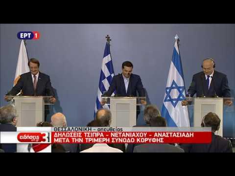 Ν. Αναστασιάδης: Θα εργαστώ αόκνως για λύση του Κυπριακού