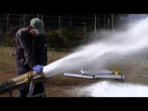 六甲山スノーパーク造雪作業