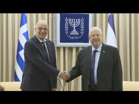 Επίσκεψη του υπουργού Εξωτερικών Νίκου Δένδια στο Ισραήλ