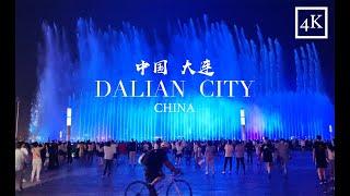 Evening Walk in Dalian's Oriental Water City