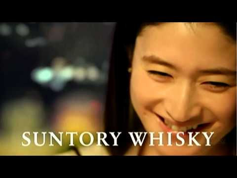小雪 - SUNTRY WHISKY - 角 - CM×8