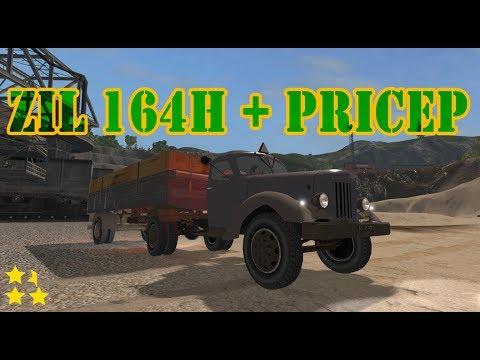ZIL 164H + pricep v1.0