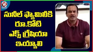 Congress MP Komatireddy Venkat Reddy Fires On TRS Govt