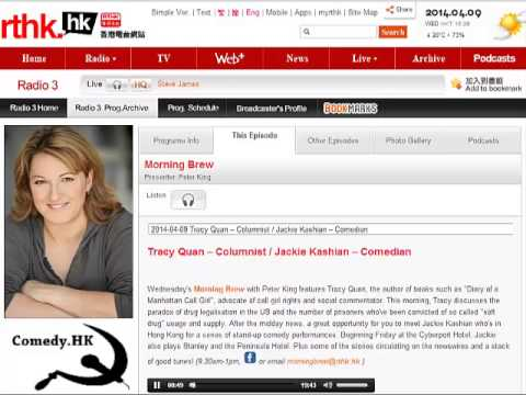 Jackie Kashian on RTHK Morning Brew with Peter King