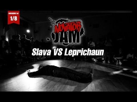 Slava VS Leprichaun | 1/8 | NOVATOR JAM