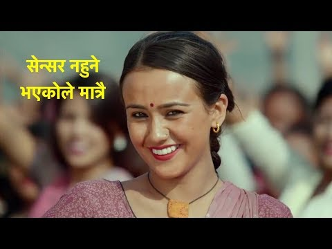 (New Nepali film  - Bulbul Trailer review - Swastima Khadka explains the language use - Duration: 117 seconds.)
