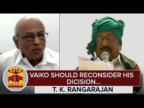 Vaiko-should-reconsider-his-decision--T-K-Rangarajan--Thanthi-TV