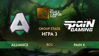 Alliance vs Pain X (карта 3), The Kuala Lumpur Major | Групповой этап