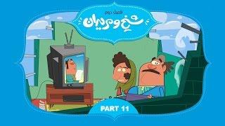 Sheikh o Moridan S2 - Part 11