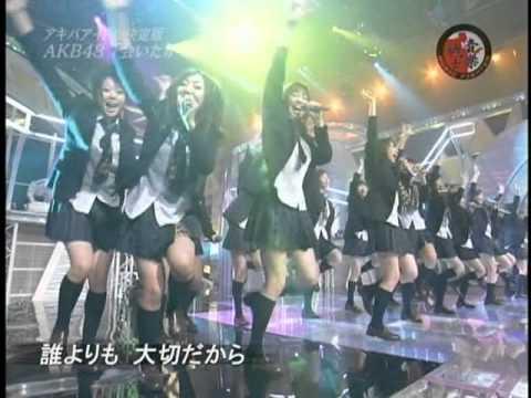 【TV】 AKB48 - 会いたかった