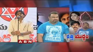Video పవన్ కళ్యాణ్ ఎంత పిరికోడో నాకు తెలుసు | Kathi Mahesh Reacts To PK Fans Questions | ABN Telugu MP3, 3GP, MP4, WEBM, AVI, FLV Januari 2018