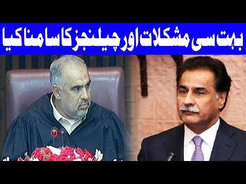 Tolerated Fake Speaker Taunts Patiently: Ayaz Sadiq | 15 August 2018 | Dunya News