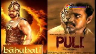 Puli Beats Baahubali in Box Office Collection Kollywood News 06/10/2015 Tamil Cinema Online