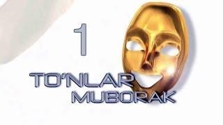 To'nlar Muborak (1-ko'rsatuv) |Тунлар Муборак (1-курсатув)