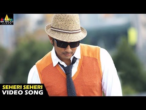 Oye Songs | Seheri Seheri Video Song | Telugu Latest Video Songs | Siddharth | Sri Balaji Video