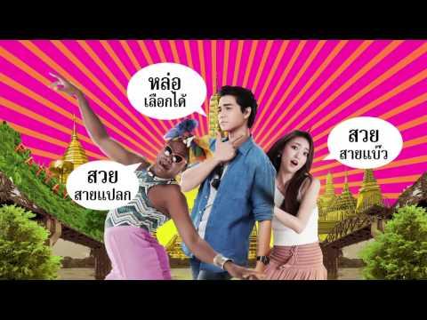 แน็ก ชาลี จะเลือกใคร สเปคไหน ใน ไทยแลนด์โอนลี่ #เมืองไทยอะไรก็ได้