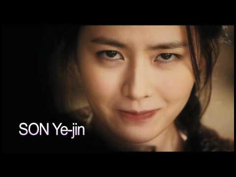 SPELLBOUND (English Subtitled Trailer)
