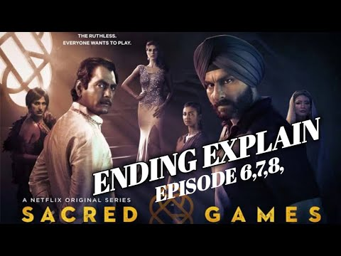 Sacred games ||season 1||Episode 6,7 & 8| ending explain in Hindi | Netflix Web Series |
