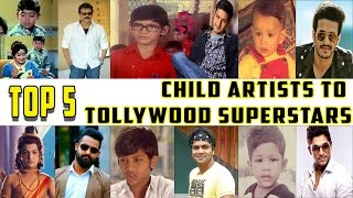 XxX Hot Indian SeX Top 5 Child Actors To Tollywood SuperStars SIMBLY CHUMMA 103 .3gp mp4 Tamil Video