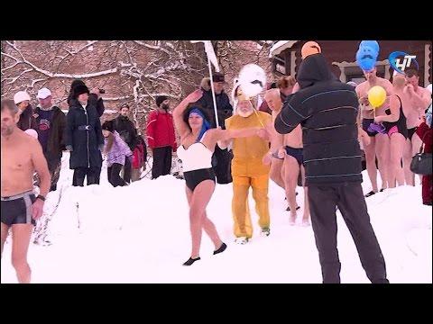 Новгородские любители зимнего плавания открыли новый сезон