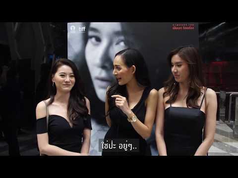 มีเรื่องให้คุยอีกยาว #สมุยซอง ของคุณจะเป็นอย่างไร พิสูจน์ด้วยตัวเอง วันนี้