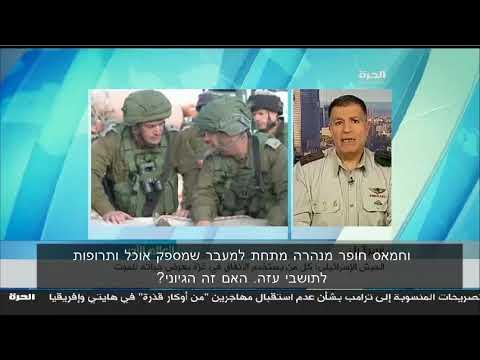 Liberman megígérte, hogy 2018 végéig a hadsereg megtalálja és megsemmisíti az összestámadóalagutat