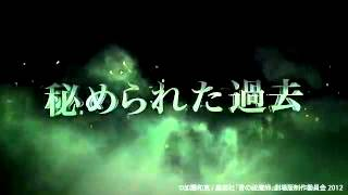 Nonton Ao No Exorcist Movie  2012  Trailer Film Subtitle Indonesia Streaming Movie Download