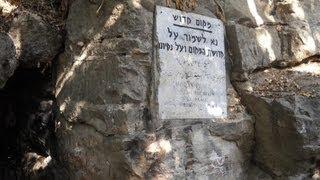 Pekiin Israel  city photos : Conectar com a alma dos justos: caverna de Rabi Shimon bar Yochai em Pekiin, Israel