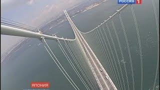 Самый большой в мире подвесной мост Akashi-Kaikyo