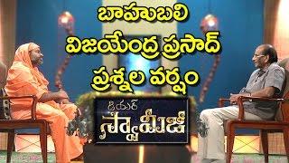 Video Baahubali story Writer K Vijayendra Prasad in #Dear Swamiji  with #Swami Paripoornananda   MP3, 3GP, MP4, WEBM, AVI, FLV Desember 2018
