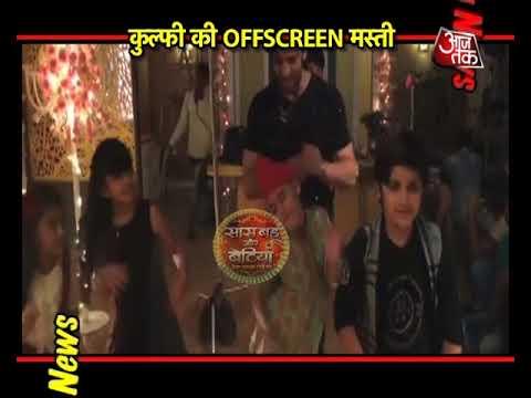 Offscreen Moments Of Kulfi Kumar Bajewala