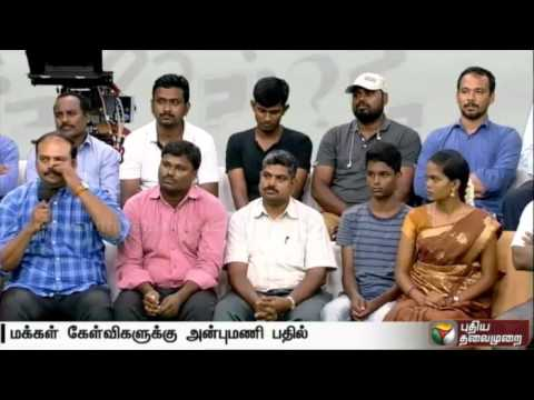 Anbumani-Ramadoss-responding-to-a-string-questions-from-the-audience