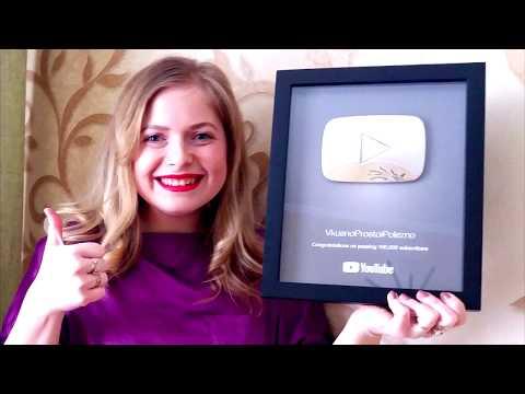 Серебреная Кнопка YouTube. Счастью НЕТ Предела! Спасибо ВАМ ОГРОМНОЕ!!!