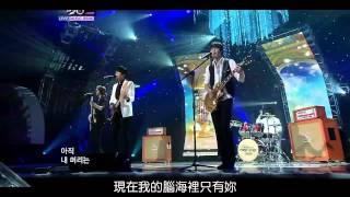 (繁中字)CNBLUE-Don't Say GoodBye 高清HD