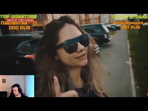 Разор смотрит видео про слив адреса где живёт Дмитрий КрымскийТеперь весь Варфейс знает его дом - DomaVideo.Ru