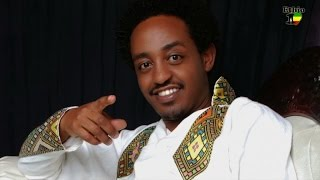 Alex Getachew - Anlakekem- (Official Audio Video) Ethiopian New Music 2014
