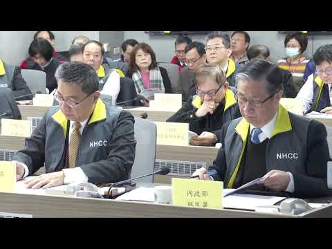 Video link:Premier Su Tseng-chang praises dedicated work of Central Epidemic Command Center (Open New Window)