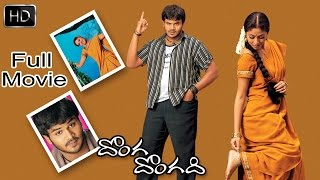Video Donga Dongadi Telugu Full Length Movie || దొంగ దొంగది  సినిమా || Manchu Manoj , Sada MP3, 3GP, MP4, WEBM, AVI, FLV Februari 2019