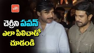 Video Pawan Kalyan Watched Rangasthalam Movie With His Family Members | Ram Charan | YOYO TV Channel MP3, 3GP, MP4, WEBM, AVI, FLV Desember 2018