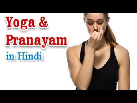 Yoga Aaur Pranayama – Health Wellness ,Yoga Breathing and Diet Tips in Hindi