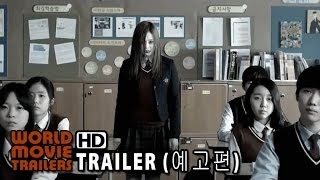 Mourning Grave Main Trailer  2014  Hd
