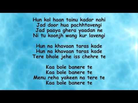 Kaa Bole Banere Te (Lyrics Video) | A Kay | Latest Punjabi Song 2016