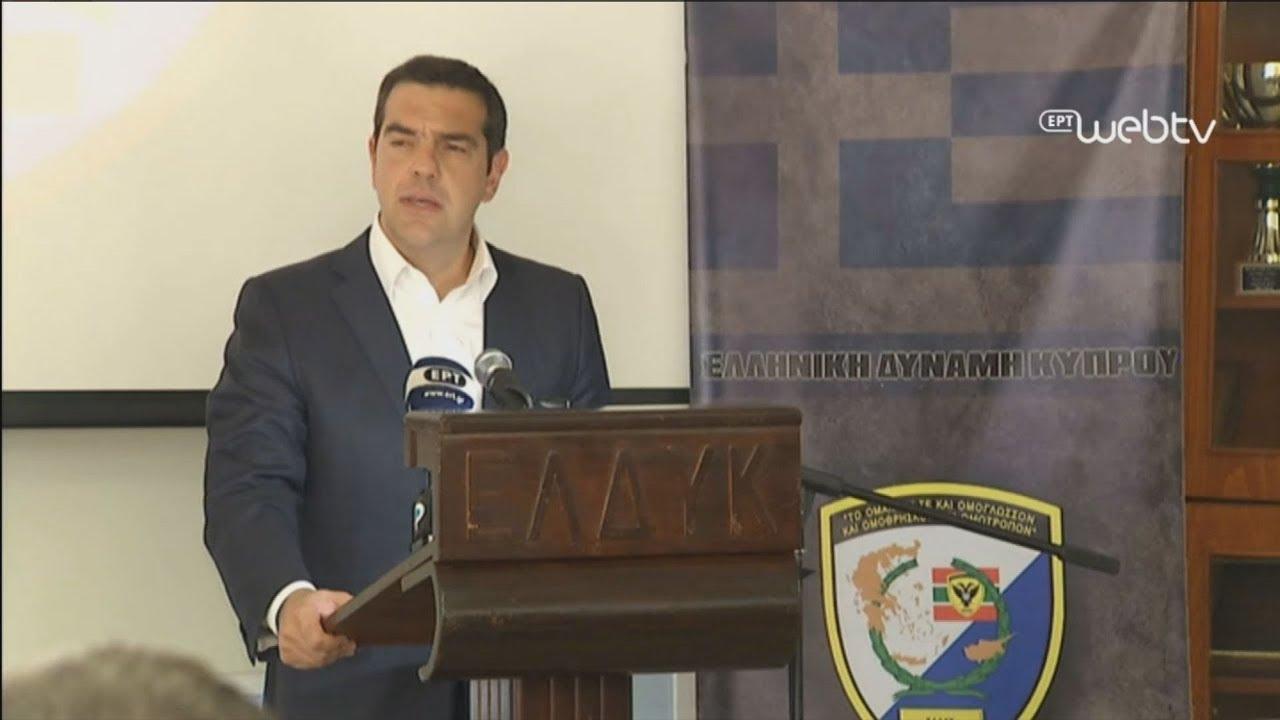 Ο πρωθυπουργός της Ελλάδας μιλά με τη γλώσσα του Διεθνούς Δικαίου, έχοντας στο πλευρό του την Ε.Ε.