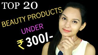 Watch More -  https://goo.gl/62tLVQThere are so many skincare products available in the market but either they are very expensive or they do not work as expected so in this video I have shared Top 20 Skincare Products that are really good & are under ₹300/-Click to Shop all amazing Offers from Nykaa Rakhi Sale: https://goo.gl/iijzJcDon't forget to TAG & SHARE it with your friends.PRODUCTS SHOWN--------------------------------Khadi Natural Herbal Face Wash https://goo.gl/iEXoJTAroma Magic Strawberry Face Wash https://goo.gl/Wa13KZBiotique Bio Pineapple Oil Control Face Wash https://goo.gl/2KE2GCCetaphil Moisturizing Cream https://goo.gl/2GfxxsVLCC Honey Moisturiser https://goo.gl/F6QxFrNeutrogena Oil-Free Moisture Combination Skin https://goo.gl/taAeKAVedic Line Open Pore Reducing Lotion https://goo.gl/Lz181rLakme Sun Expert Fairness + UV Lotion SPF 50 PA+++ https://goo.gl/skB5U6Biotique Bio Carrot Ultra Soothing Face Cream 40+ SPF UVA/UVB Sunscreen https://goo.gl/kpyZW7Neutrogena UltraSheer Dry Touch Sunblock SPF 50+ https://goo.gl/vrFEGYVLCC Vitalift Serum https://goo.gl/EKH1L9Vedic Line Fairness Blend Rose & Sandalwood https://goo.gl/PzYycaPlum Green Tea Alcohol-Free Toner https://goo.gl/4TkoSvInnisfree Capsule Recipe Pack - Aloe https://goo.gl/QrNGmsThe Face Shop Real Nature Green Tea Face Mask https://goo.gl/Dt5Vi3Innisfree Skin Clinic Mask - Vita C https://goo.gl/T1otFSVaseline Intensive Care Cocoa Glow Butter Lotion to Dry Skin https://goo.gl/HTsua3Nivea Smooth Milk Body Lotion With Shea Butter https://goo.gl/MVtLBUBiotique Bio Aloe Vera Ultra Soothing Body Lotion SPF 30+ Sunscreen https://goo.gl/NRJZJrParachute Advansed Soft Touch Body Lotion https://goo.gl/pNu5ZF~ Love♥ Pretty Priya ♥NEW UPLOADS every Monday & Friday!! ▷ CONNECT with us!! ♥ YOUTUBE - https://www.youtube.com/PrettyPriyaTV♥ FACEBOOK - https://www.facebook.com/PrettyPriyaTV/♥ TWITTER - https://twitter.com/PrettyPriyaTV♥ INSTAGRAM - https://www.instagram.com/PrettyPriyaTV/♥ SNAPCHAT - @PrettyPri