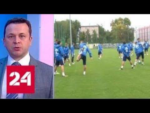 Сборная России обновила антирекорд рейтинга ФИФА - Россия 24 (видео)