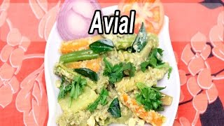 Avial | அவியல் | Kerala Recipe